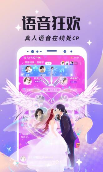 虚拟恋人苹果手机