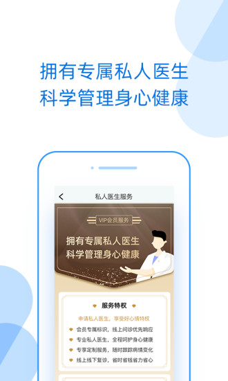 好心情app下载
