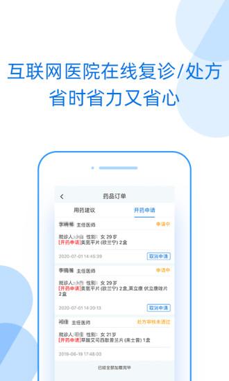 好心情app
