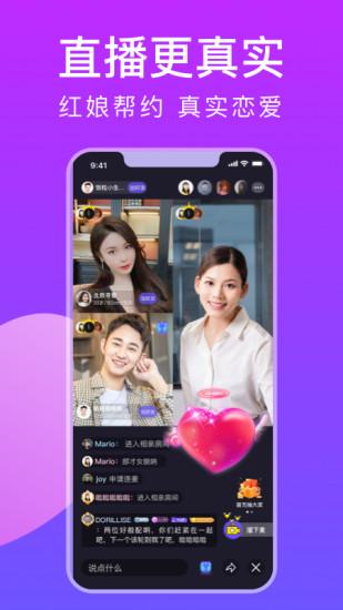 糖呗app下载