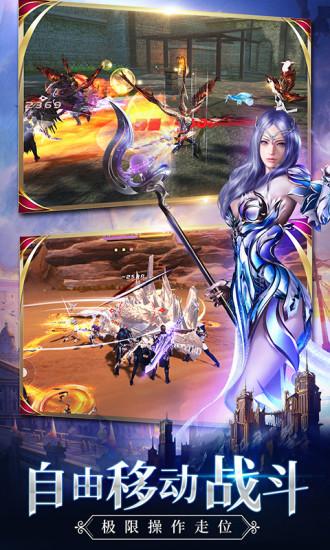 新剑与魔法无限无限金下载