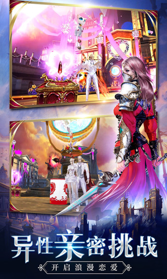 新剑与魔法游戏无限钻石